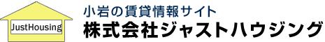 株式会社ジャストハウジング